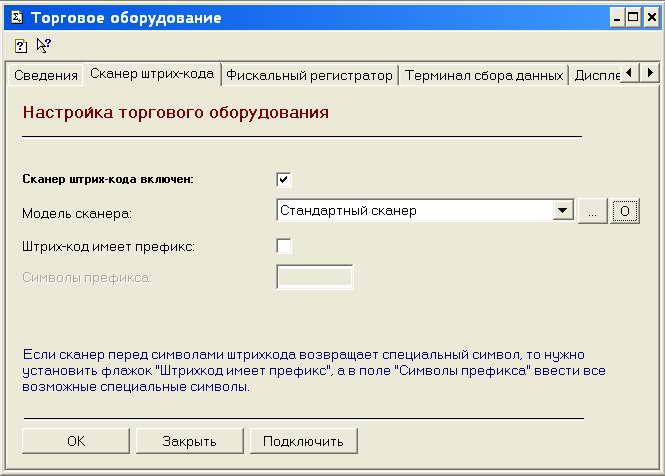 Не удалось загрузить внешнюю компоненту v7plus.dll clsid