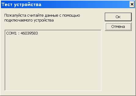 Не удается загрузить внешнюю компоненту addinextd.dll