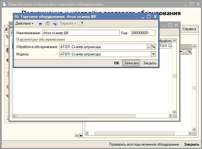 1с 8.2 не удалось загрузить внешнюю компоненту extintgr.dll